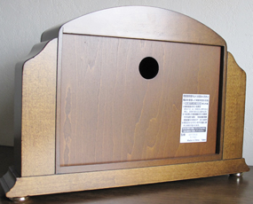 【 SALE在庫限り35%OFF 】リズム時計の天然木高級置き時計 (RY-4RY705-N06s)