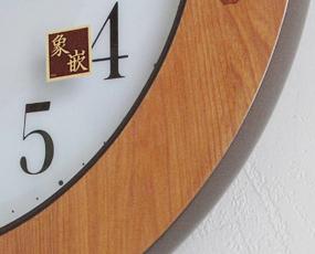 【 SALE在庫限り26%OFF 】 CITIZEN シチズン 電波時計 掛け時計「セントポーリアの花柄象嵌仕上 (RY-8MY467-006t)