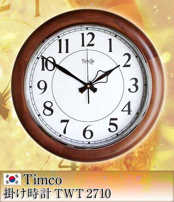 Timco振り子時計TWT2710
