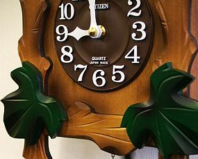 シチズンカッコー時計775