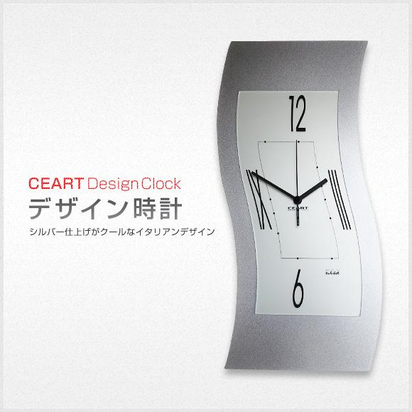 CEART デザイン時計 FE070-6