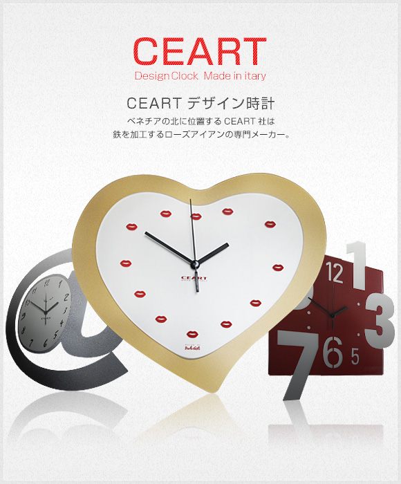 CEART デザイン時計Made in Italy