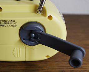 シチズン防災用多機能時計 (8RDA53)特価限定各10台のみ