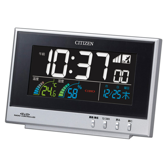 【特価】シチズン 目覚まし時計 パルデジットネオン120(8RZ120-002)
