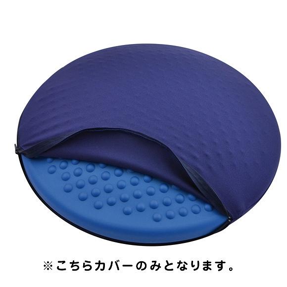 disc o sit gymnic