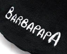 湯たんぽ [ドイツfashy製] キャラクター湯たんぽ バーバパパシリーズ バーバモジャ 0.8リットル (SSa060)