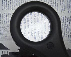 LEDライト付きルーペ(虫眼鏡)MG1003