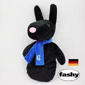 湯たんぽ [ドイツfashy製] キャラクター湯たんぽ リサとガスパール  ガスパール 0.8リットル (SSa063)
