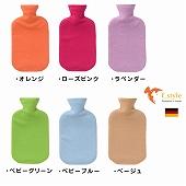 ファシー FASHY ドイツ製 ボトル使用 湯たんぽ 2リットル カシミア (SSf003)  【 送料無料 】