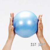 GYMNIC ギムニク イタリア製 バランスボール オーバーチー・ボール(Over Ki Ball) (GY95-08)*次回10月末入荷予定