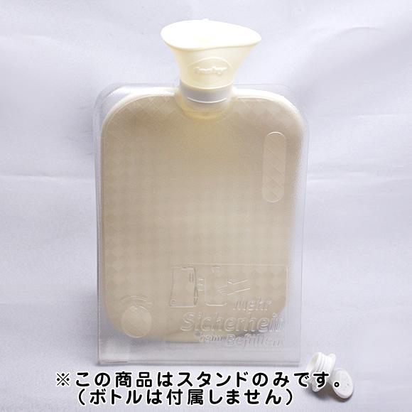 ファシー専用ボトルスタンド