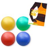 GYMNIC ギムニク イタリア製 バランスボール 尿漏れ改善、引き締めセット (GYn-set)