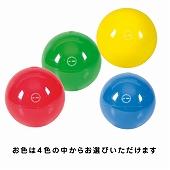 GYMNIC ギムニク イタリア製 バランスボール リトミックボール 280g Ritmic 280  (GY98-01)