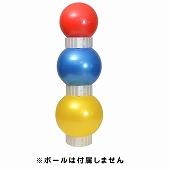 GYMNIC ギムニク イタリア製 バランスボール ボールディスプレイ Gymnic Display (GY99-34)