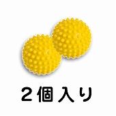 GYMNIC ギムニク イタリア製 バランスボール 触覚ボール 10cm  (2ヶ1セット) Sensyball 10