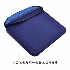 GYMNIC ギムニク イタリア製 バランスボール ムービングクッション用カバー Movin' Sit Cover (GY99-38)