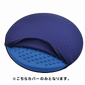 GYMNIC ギムニク イタリア製 バランスボール ディスコシット用カバー Disc'o' Sit Cover (GY99-27)