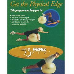 ボールトレーニング ギムニク バランスボール