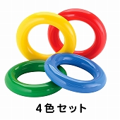 GYMNIC ギムニク イタリア製 バランスボール リングボール 各色1本 4ヶセット Gym Ring (GY80-93)