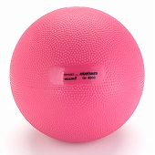 GYMNIC ギムニク イタリア製 バランスボール ヘビーメディシンボール 4kg Med Ball 4 (GY97-34)