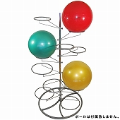 GYMNIC ギムニク イタリア製 バランスボール ボールツリー Ball Tree Display (GY99-46)