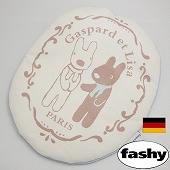 湯たんぽ [ドイツfashy製] キャラクター湯たんぽ リサとガスパール クッション ブルー 0.8リットル (SSa056)