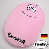 湯たんぽ [ドイツfashy製] キャラクター湯たんぽ バーバパパシリーズ バーバパパ 0.8リットル (SSa059)